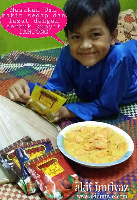Resipi Mudah Dan Ringkas , Serbuk Kunyit TANJONG , Udang Masak Lemak Ala Tanjong , Produk Keluaran Peladang Food (M) Sdn Bhd