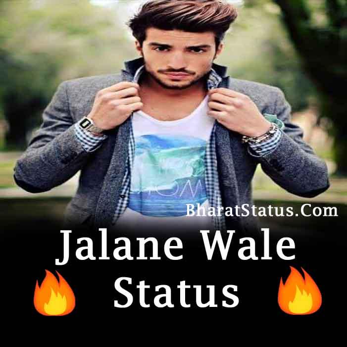 Attitude Status Jalane wale in Hindi