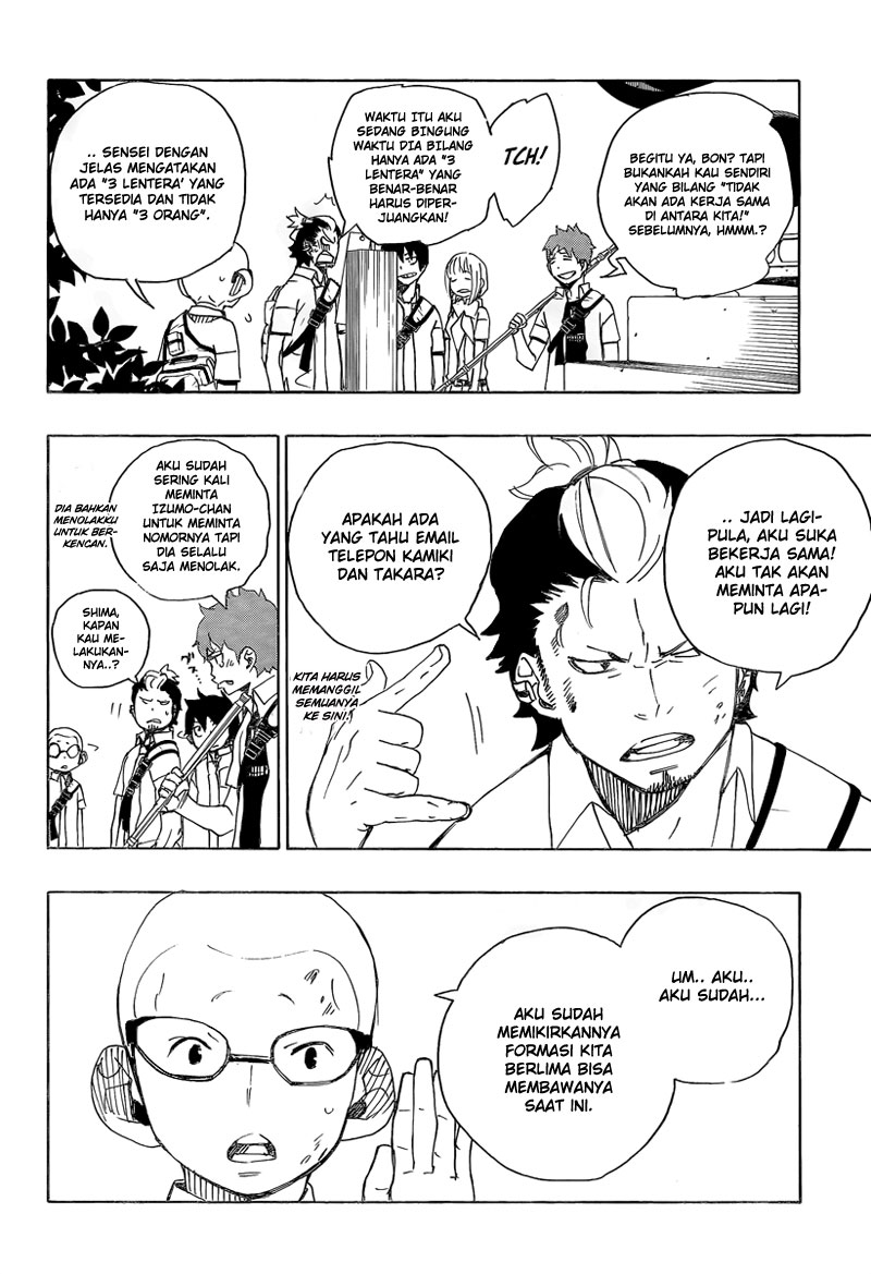 Ao no Exorcist Chapter 12-17