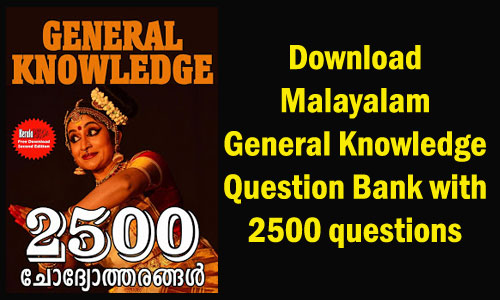 2500 Malayalam General Knowledge Questions PDF download