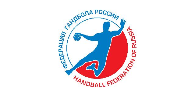 Federation of handball of Russia