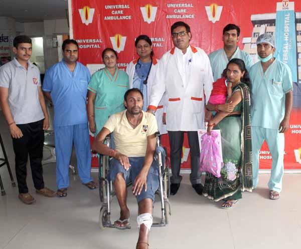 यूनिवर्सल अस्पताल ने पैर काटने से बचा कर जिंदगी लौटाई