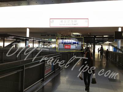 Kansai Airport to JR Station