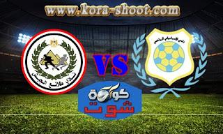 مشاهدة مباراة الإسماعيلي وطلائع الجيش بث مباشر 25-02-2019 الدوري المصري