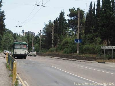 Крым Масандра фото