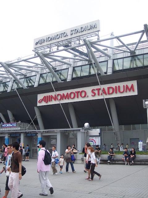 Ajinomoto Stadium, home of FC Tokyo.