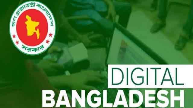 ডিজিটাল বাংলাদেশ: স্বপ্ন নয়, বাস্তবে রুপ নিচ্ছে
