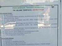 PENERIMAAN TENAGA PENDIDIK  TK ISLAM TERPADU AR-RAYHAN
