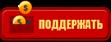 Поддержать проект - www.alexmashkov.ru - краудфандинг