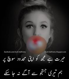100+ Best Urdu Shayari Images Sad for Whatsapp (2019