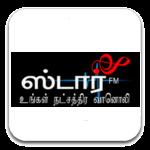 STAR FM Listen Online