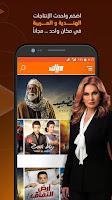 تطبيق وياك Z5 للمسلسلات الهندية - تطبيق Z5 Weyyak (4)