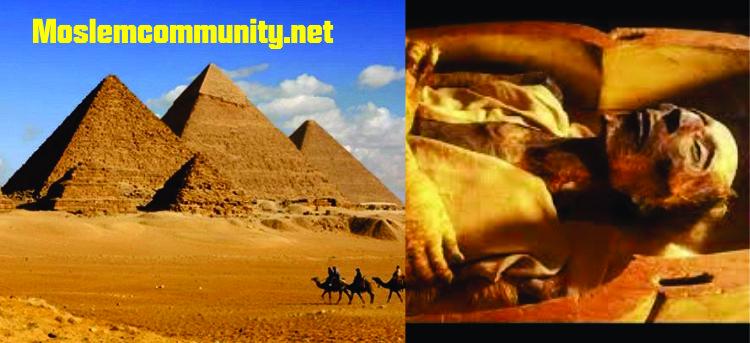 Ternyata Al-Qur'an Lebih Dulu Jelaskan Bagaimana Fir'aun Membangun Piramida