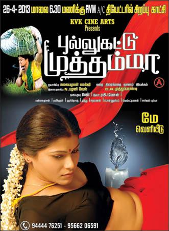 Pullukattu Muthamma Movie Hot Posters