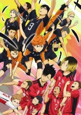 Haikyuu!! Second Season 26/26 (HD)(MEGA)