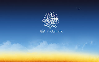 Eid al-Adha Mubarak! Wishes, Greetings And Messages To Celebrate Eid al-Adha