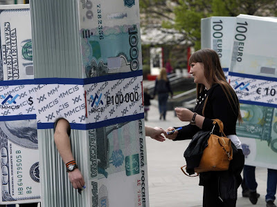 Немного о российском банкинге