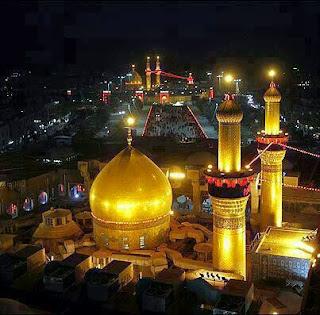 imam hussain house - photo #44