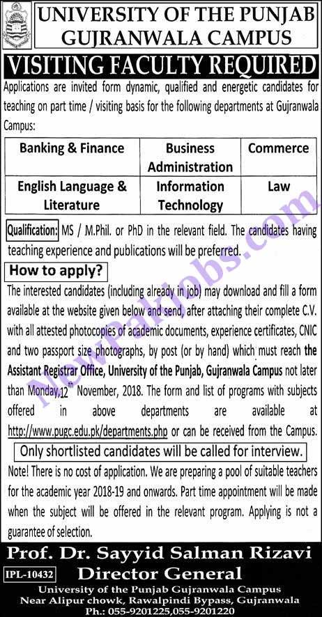 PU October 2018 Jobs in Gujranwala Campus