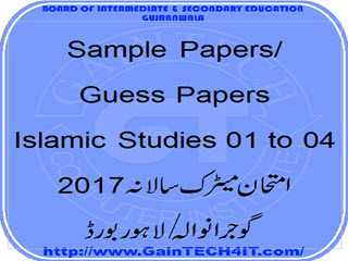 Matric model papers: Sample Paper Islamic Studies Annual 2017 by GainTECH4IT
