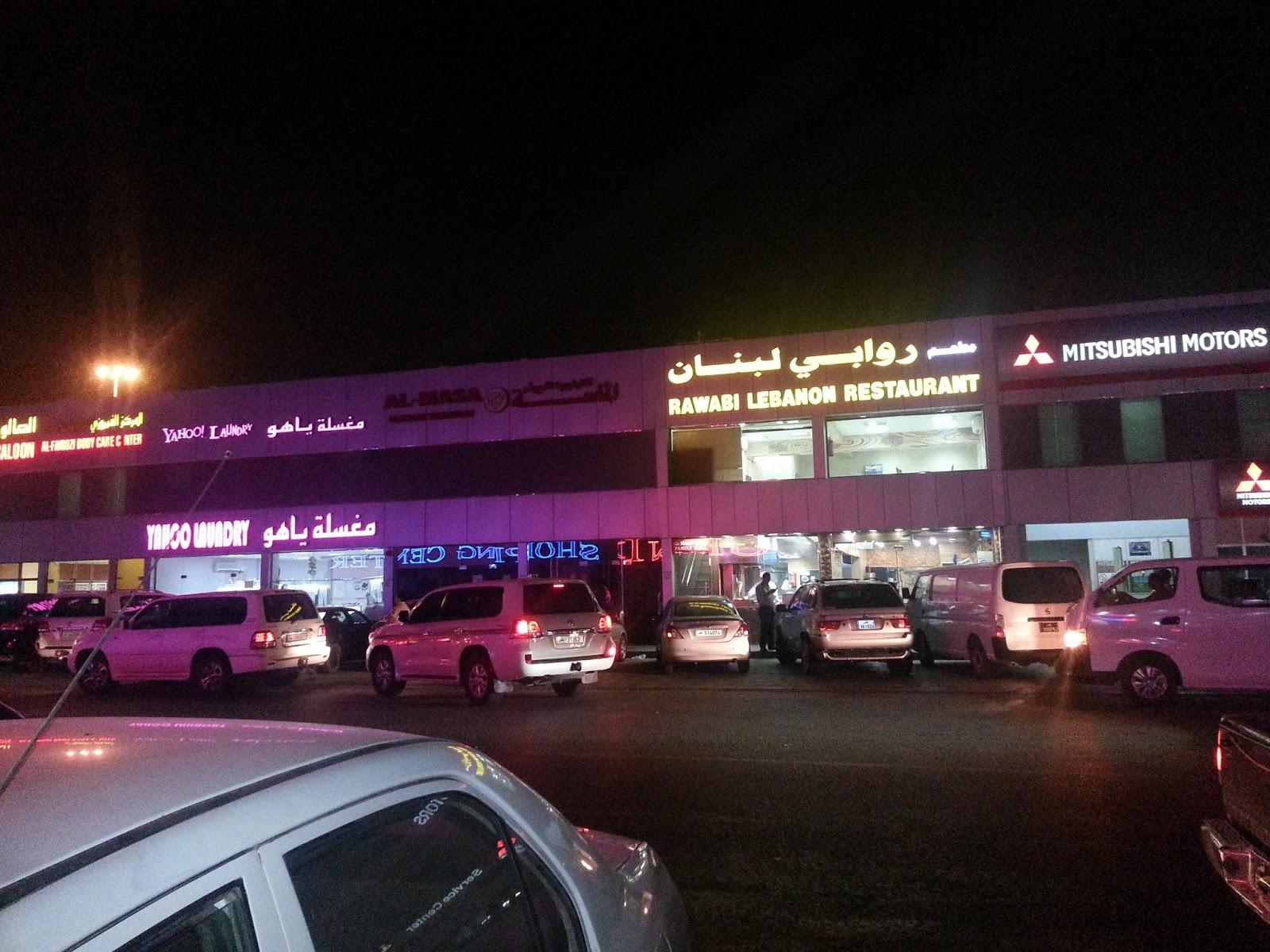 Qatar Culture Club Mcdonaldization In The Petrol Station
