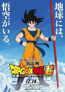 Dragon Ball Super: El Origen de los Saiyajins (2018)