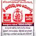 Pollaramma tirunala prakasam (district) Chirala (Md) Epurupalem,Thotavaripalem.
