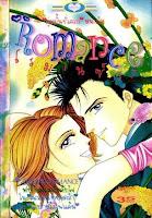 ขายการ์ตูนออนไลน์ Romance เล่ม 37