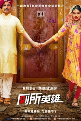 @instamag-toilet-ek-prem-katha-releasing-in-china