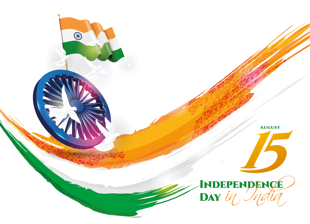 independence day 15 august in hindi language Here in this article, we're going to present most famous indian independence day slogans in hindi language by freedom fighters independence day is celebrated all over the india as a national holiday in india.
