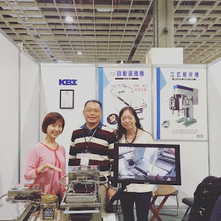 Taipei Bakery Show with Choice Pastry CEO Ms. Huang.