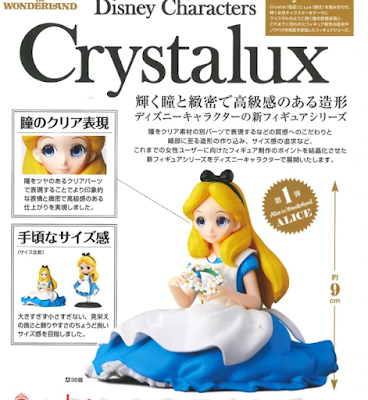 http://www.shopncsx.com/crystaluxalice.aspx