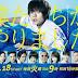Drama Jepang B0kutachi gⱥ Yarimashita Subtitle Indonesia