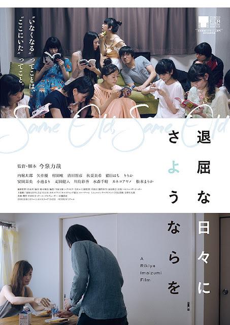 Sinopsis Same Old, Same Old / Taikutsuna Hibi ni Sayonara o (2016) - Film Jepang
