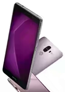 HUAWEI MATE 9 COMING YOUR WAY IN PURPLE DESIGN.