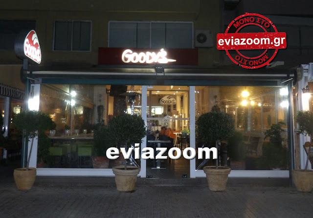 Χαλκίδα: Επαγγελματίες διαρρήκτες «μπούκαραν» στα Goody's - Έκοψαν τα καλώδια του ΟΤΕ για να μη χτυπήσει ο συναγερμός! (ΦΩΤΟ)