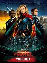 Captain Marvel Telugu Dubbed Movie Download Watch Online Free
