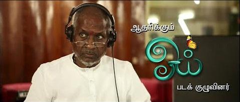 Mannin Magane – Oyee – Tribute to Jallikattu _ Isaignani 'Ilaiyaraaja' _ Francis Markus