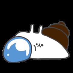 WOW : a cute little snail