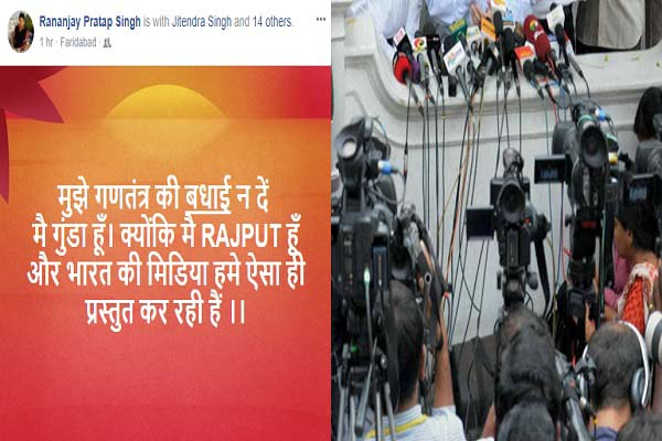 rajput-youth-angry-to-indian-media-channels-for-saying-them-gunda