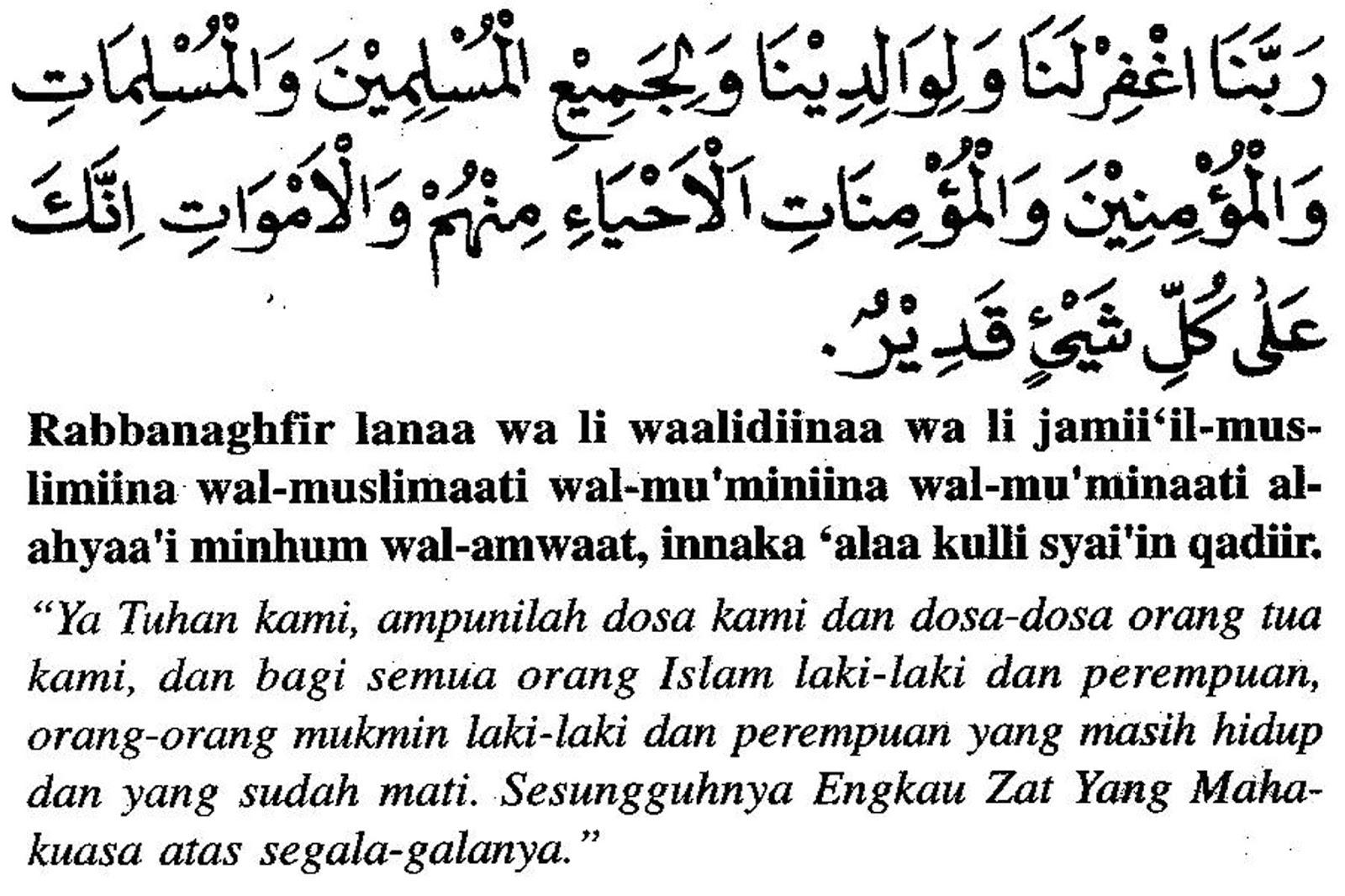 Doa Sesudah Shalat Wajib - Afdhal Ilahi | Portal Berita ...