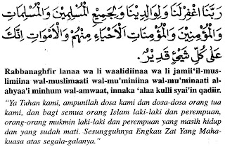 Doa setelah sholat fardhu dan artinya 11