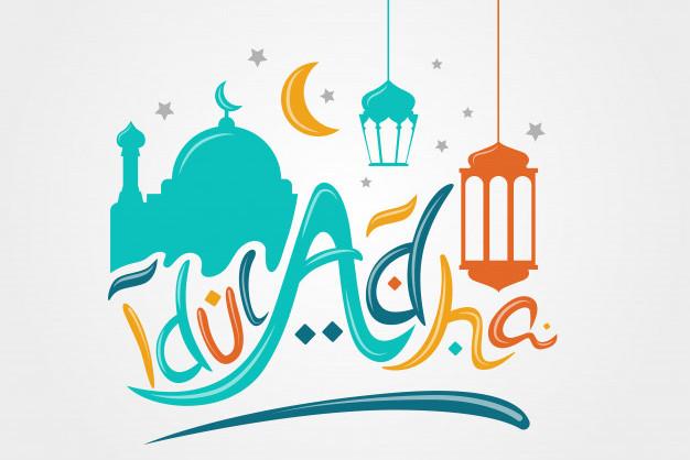 Ucapan Selamat Hari Raya Idul Adha Dalam Bahasa Arab