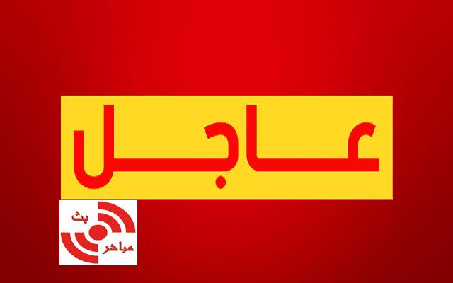 عاجل وخطير : بث مباشر لإطلاق النار على مقر اليوتوب في كاليفونيا