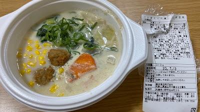 ベジ活スープ食 ごま豆乳