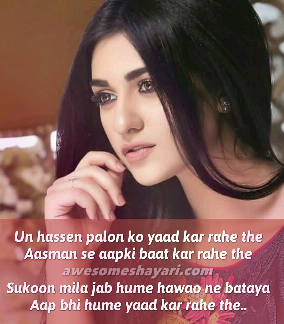 Sad Udaas Shayari