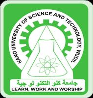 Prof Shehu Alhaji Musa Appointed KUST Wudil Vice-Chancellor