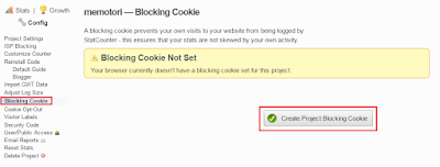 ブロッキングクッキー設定画面1