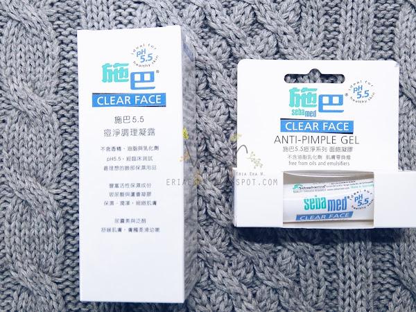 Skincare Haul: SEBAMED