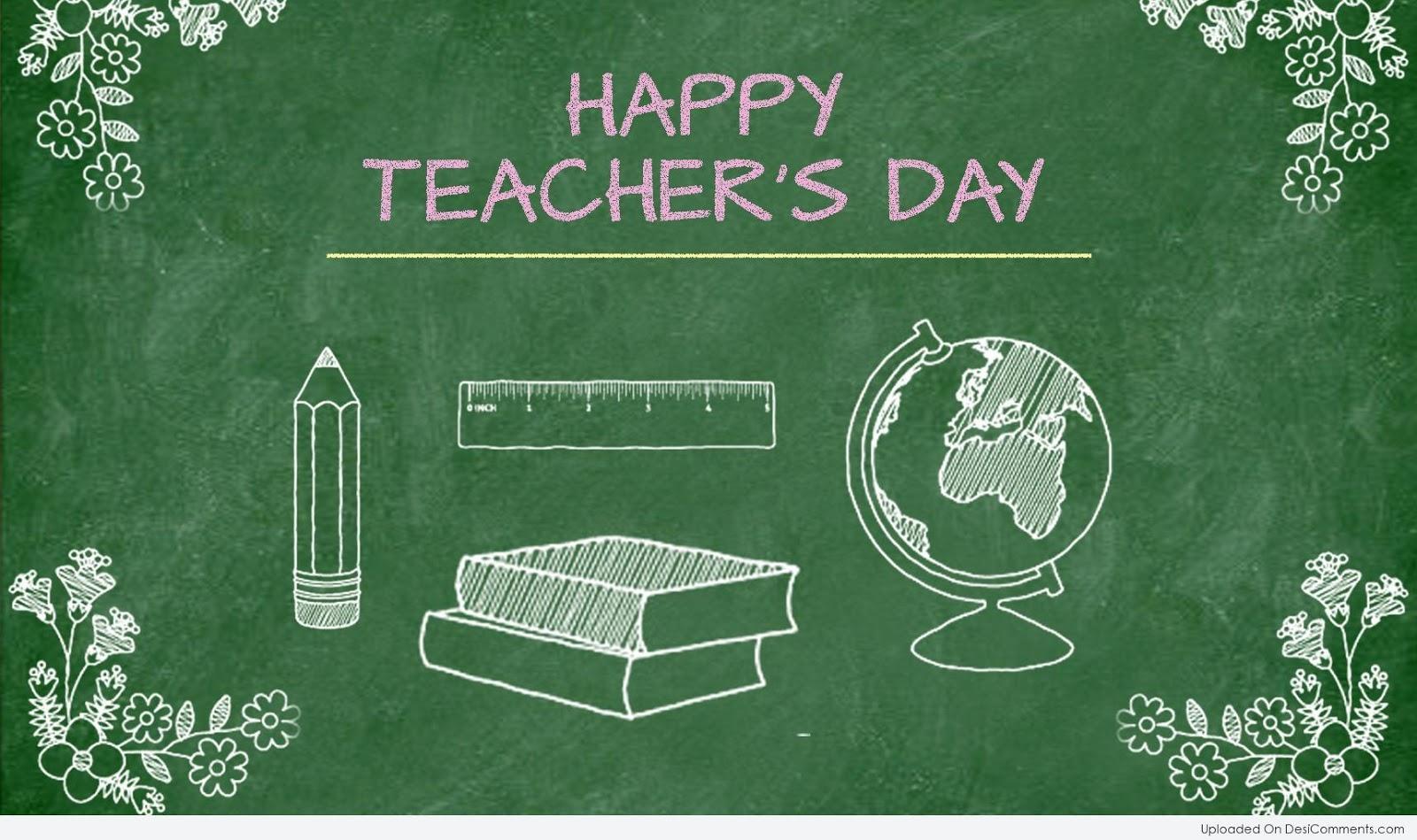 शिक्षक का अपमान, देश के कमजोर होने का प्रमाण है — दीपक भास्कर #TeachersDay